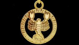 دستبند و آویز طلا با نماد ماه آبان