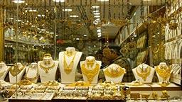 خریدطلا gold seller