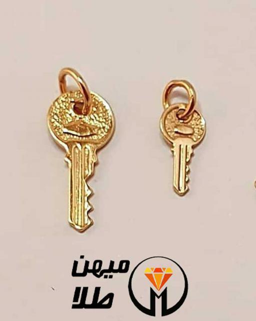 آویز طلا کلید متوسط