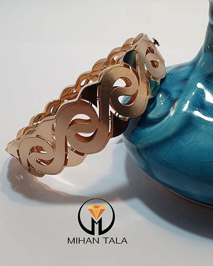 دستبند طلا النگویی ریتون