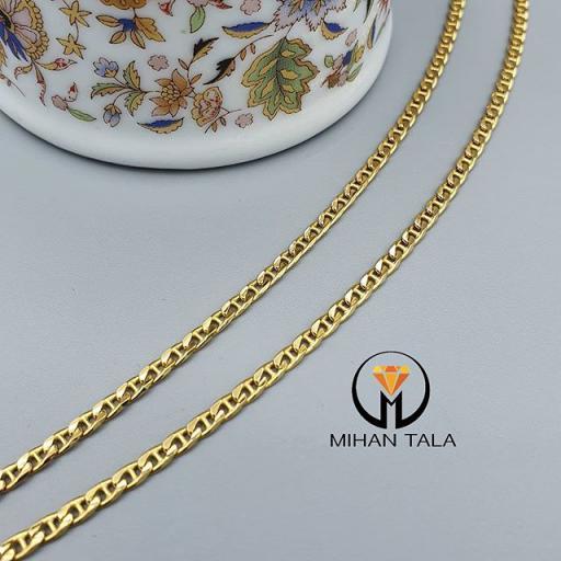 گردنبند طلا اکسترا